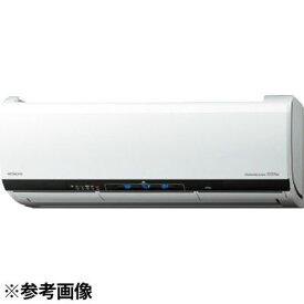日立 くらしカメラ 3Dで快適&ステンレス・クリーン 白くまくん『XJシリーズ』(クリアホワイト) RAS-XJ25E-W