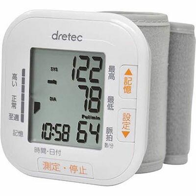 DRETEC カンタン操作の手首式血圧計 BM-103WT