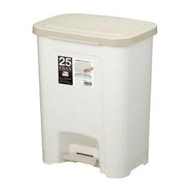 アスベル ゴミ箱 25L エバン ペダルペール ベージュ 4974908631634