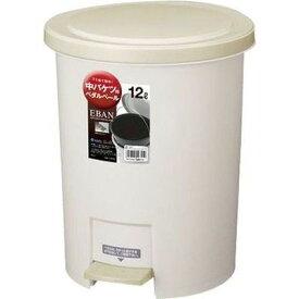アスベル ゴミ箱 12L エバン ペダルペール ベージュ (中バケツ付) 4974908636936
