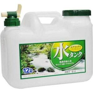 プラテック ポリ缶 BUB 水缶 12L コック付き (ポリタンク) 4977227026365