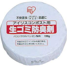 アイリスオーヤマ コンポスト用生ゴミ防臭剤 4905009005628