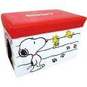 ティーズファクトリー 座れる 収納ボックス スヌーピー ドッグハウス ( おかたづけ ボックス 収納 スツール) 4548626012152