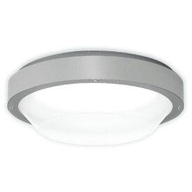 遠藤照明 LEDZ HIGH-BAY series 防湿・防塵高天井用シーリングライト ERG5323S