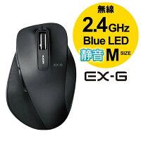 エレコムM-XGM10DBSBK