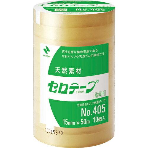 ニチバン 【10個セット】ニチバン セロテープNo.405 15×50 40515X50