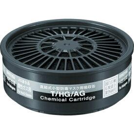 重松製作所 シゲマツ TW用吸収缶 ハロゲン酸性ガス用 THGAG