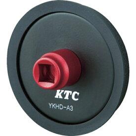 京都機械工具 KTC 9.5sq.マグネットハンドルホルダー YKHDA3