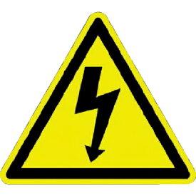 トラスコ中山 パンドウイット ISO警告ラベル 感電注意 (100枚入) tr-7851669