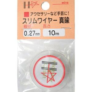 ダイドーハント スリムワイヤー 真鍮線 ♯32×10m tr-7894490