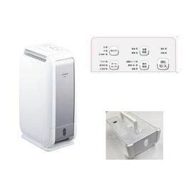 【あす楽対応_関東】日立 衣類乾燥除湿機 デシカント方式(5.6L/日) HJS-D562