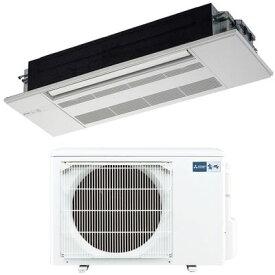 三菱電機 シングルエアコン1方向天井カセット形 RXシリーズ(ホワイトパネル付) MLZ-RX3617AS-W【納期目安:1週間】