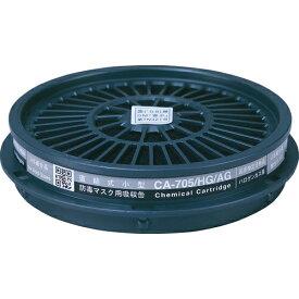 重松製作所 シゲマツ 防毒マスク吸収缶 ハロゲンガス酸性ガス用 CA-705/HG/AG