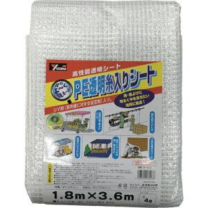 ユタカメイク シート PE透明糸入りシート(UV剤入) 1.8m×3.6m tr-3675025