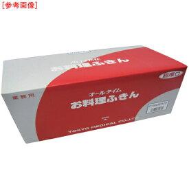 東京メディカル 東京メディカル 業務用ふきん 超厚手タイプ 30x61cm グリーン  30枚入 FT902