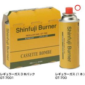 新富士バーナー 新富士バーナー Do-Gaカセットボンベ GT-700(1本) 4953571027005