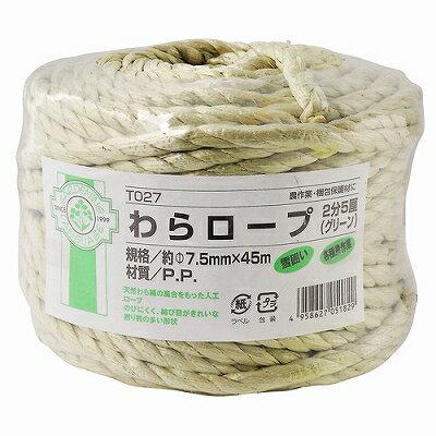 加藤伝蔵商店 GARDENING RANGUAGE わらロープ 2分5厘 φ7.5mm×45m T027 4958627051829