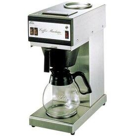 その他 カリタ コーヒーマシン KW-15 スタンダード型 EBM-3145100