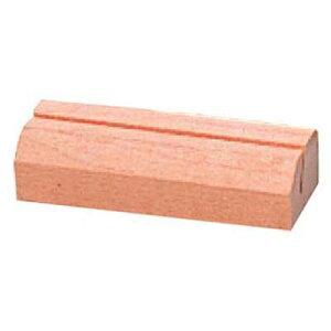 その他 シンビ 木製 プライスカード立て WD-20 白木 65×H15 EBM-6716300