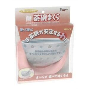 台和 プチエイド茶碗まくら HS−N6(M) ピンク OPT0704