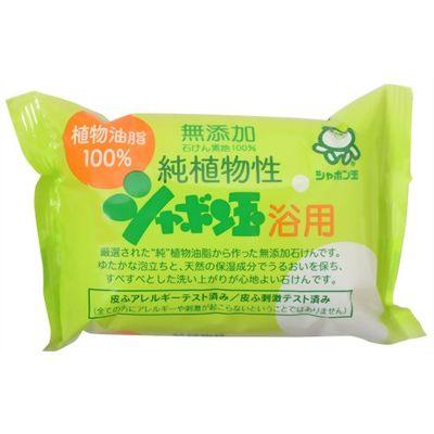 シャボン玉石けん 純植物性 シャボン玉 浴用 100g 4901797003013