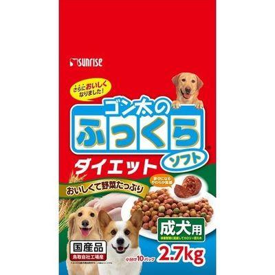 サンライズ サンライズ ゴン太のふっくらソフト ダイエット 成犬用 2.7kg 4973321919466