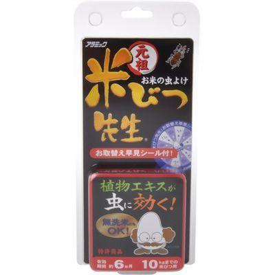 アラミック 元祖米びつ先生 6ヵ月(10kgまでの米びつ用) 4967934102063