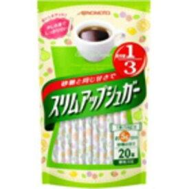 味の素 スリムアップシュガー 1.6g*20スティック 4901001178469