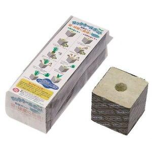 大和プラスチック ロックウールポット100 (3P) 4952354130017