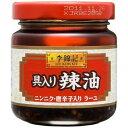 エスビー食品 S&B 李錦記 具入り辣油 85g E236749H