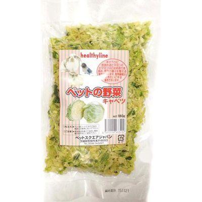 ペットスクエアジャパン ヘルシーライン ペットの野菜 キャベツ 180g E308695H