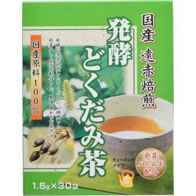 ユニマットリケン 発酵どくだみ茶 30袋入 4903361131184【納期目安:2週間】