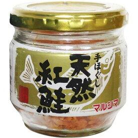 純正食品マルシマ マルシマ 天然紅鮭 60g 4906657306303【納期目安:2週間】