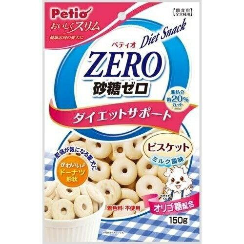 ペティオ ペティオ おいしくスリム 砂糖ゼロ ダイエットサポート ビスケット ミルク風味 150g 4903588126871【納期目安:2週間】