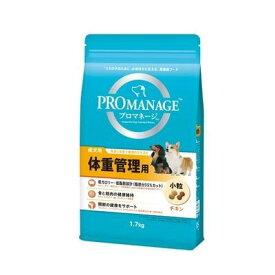 マースジャパンリミテッド プロマネージ 体重管理用 成犬用 1.7kg 4902397836704