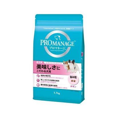 マースジャパンリミテッド プロマネージ 美味しさにこだわる犬用 成犬用 1.7kg 4902397836766【納期目安:2週間】
