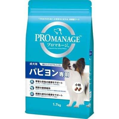 マースジャパンリミテッド プロマネージ パピヨン専用 成犬用 1.7kg 4902397837183