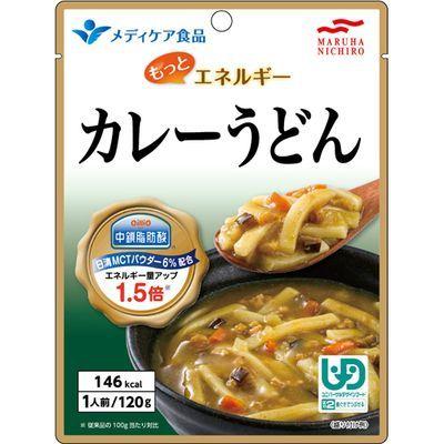 マルハニチロ メディケア食品 もっとエネルギー カレーうどん (区分2/歯ぐきでつぶせる) 120g 4901901456087