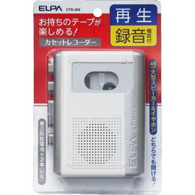 ELPA カセットテープレコーダー 録音・再生 CTR-300