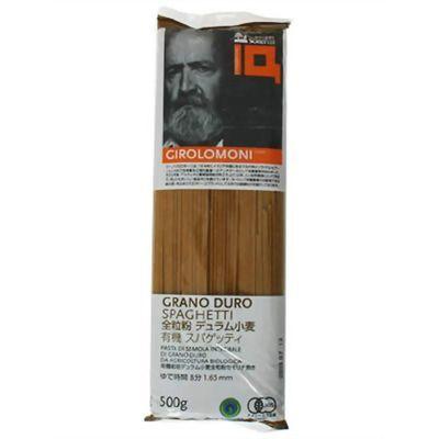 創健社 ジロロモーニ 全粒粉デュラム小麦 有機スパゲッティ 500g 8032891767016【納期目安:2週間】