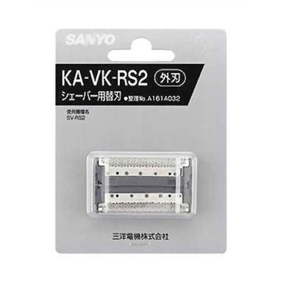 三洋電機 SANYO メンズシェーバー替刃(外刃) KA-VK-RS2 X733480H【納期目安:1週間】