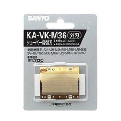 三洋電機 SANYO メンズシェーバー替刃(外刃) KA-VK-M36 1コ入 4973934084087【納期目安:2週間】