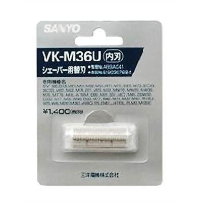 三洋電機 SANYO メンズシェーバー替刃(内刃) KA-VK-M36U 1コ入 4973934092471【納期目安:2週間】