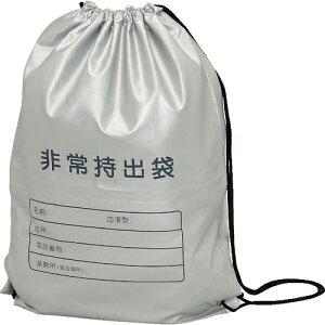 アイリスオーヤマ IRIS 避難袋セット HFS−12 HFS12