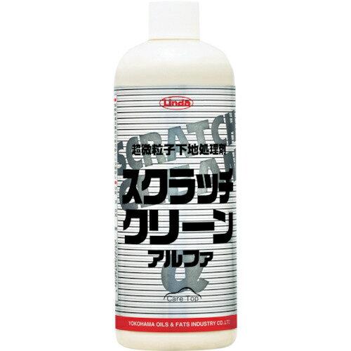 横浜油脂工業 Linda スクラッチクリーンα BZ51