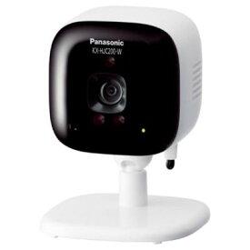 パナソニック ホームネットワークシステム 「スマ@ホーム システム」 屋内カメラ ホワイト KX-HJC200-W【納期目安:2週間】