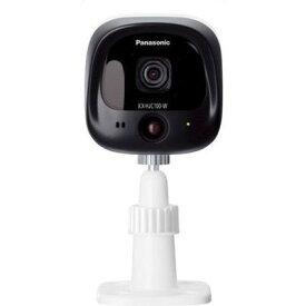 パナソニック ホームネットワークシステム 「スマ@ホーム システム」 屋外カメラ ホワイト KX-HJC100-W【納期目安:2週間】