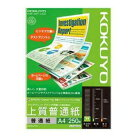 コクヨ バッファロー インクジェット用普通紙(片面) A4 250枚 KJP19A4250-A4【納期目安:3週…