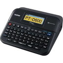ブラザー ラベルライター P-touch(ピータッチ) キーボードモデル PT-D600【納期目安:約10営業日】