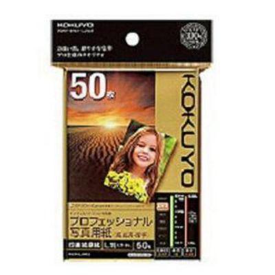 コクヨ IJP用紙 プロフェッショナル写真用紙 高光沢・厚手 (L判・50枚) KJD10L50-L【納期目安:3週間】
